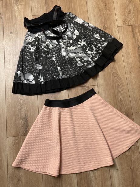 Spódnice xs spódniczki