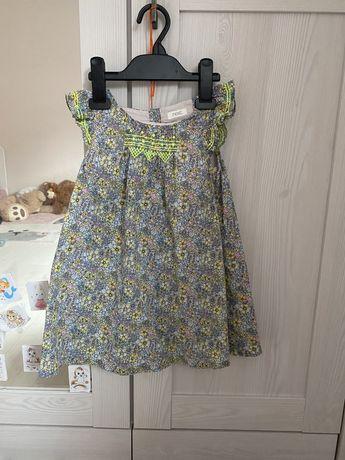 R 98 NEXT sukienka letnia
