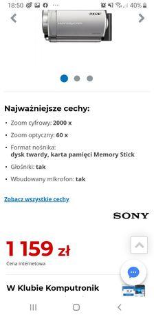 Kamera Sony DCR-SR58