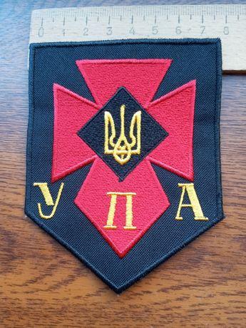 Шеврон Українська Повстанська Армія
