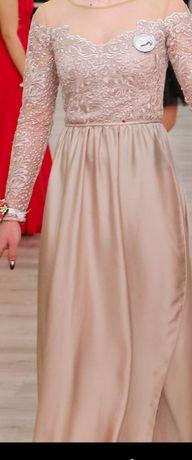 Piękna suknia XS
