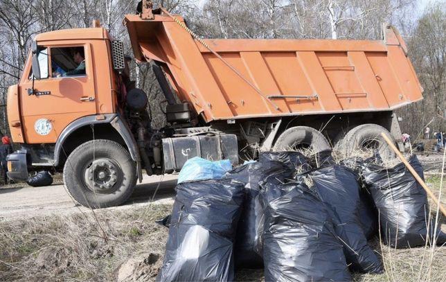Вывоз мусора 400 грн Строймусора Газель злама мебели веток