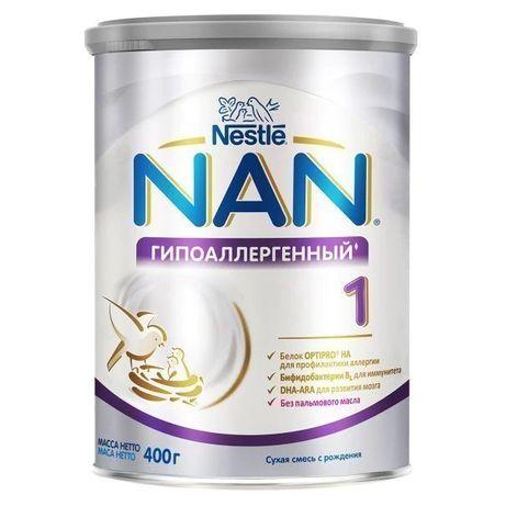 Нан Nan гипоаллергенный 1 (400грамм)
