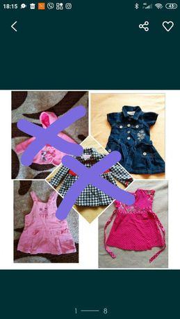 Плаття, піджак, платье, вещи для девочки до года, сарафан, пальто