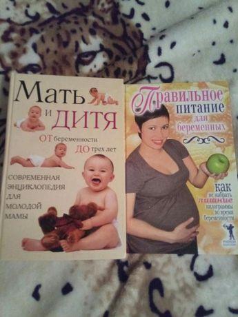 Продаю книги Кривой Рог