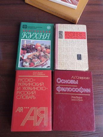 Литература література книга кулинария философия