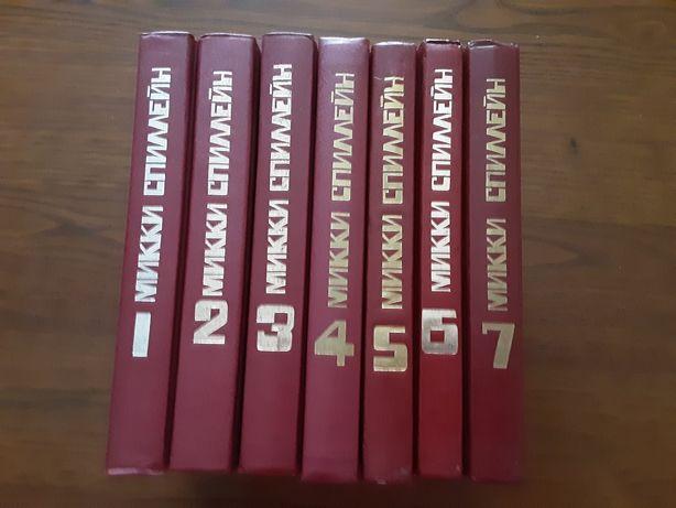 Продам классика детектива Микки Спиллейн в 7-ми томах
