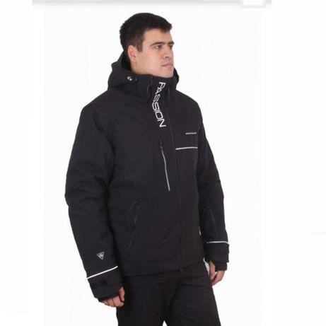 Горнолыжная мужская куртка WHS (размеры L, XL, XXL)