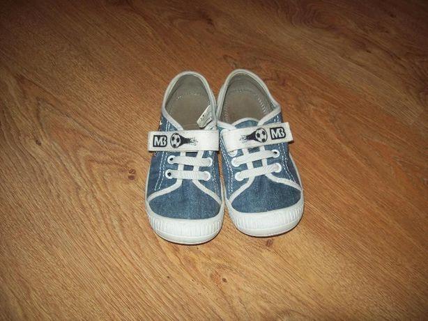 Buty rozmiar 30 dla chłopca
