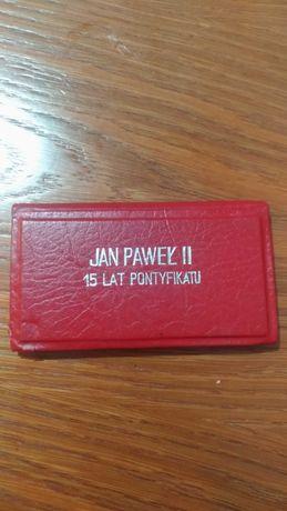 Monety pamiątkowe Jan Paweł II - 15 lat pontyfikatu