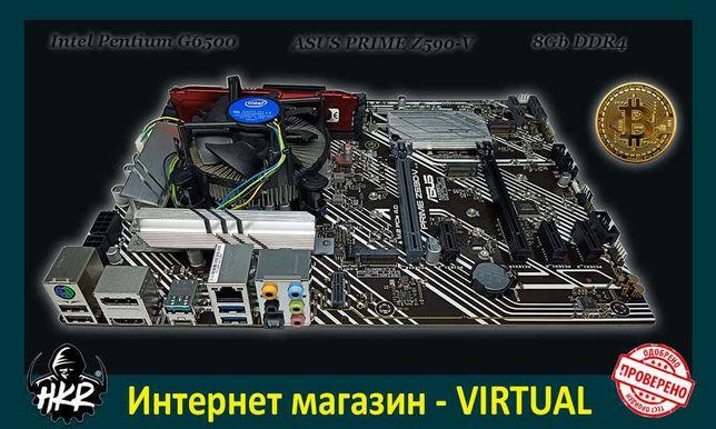 Комплект для майнинга G6500 | ASUS PRIME Z590-V | 8 карт | DDR4 8Gb