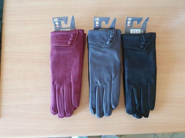 Rękawiczki zamszowe ( bordowe, ciemne szare, czerne )