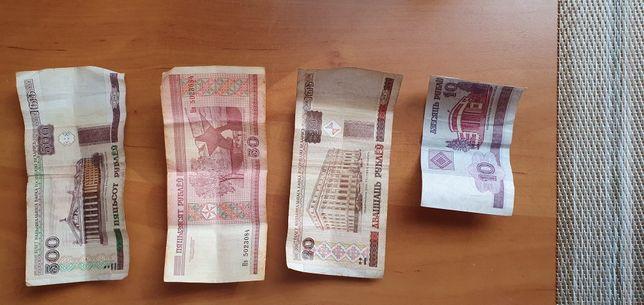 Ruble rosyjskie 500, 50, 20, 10