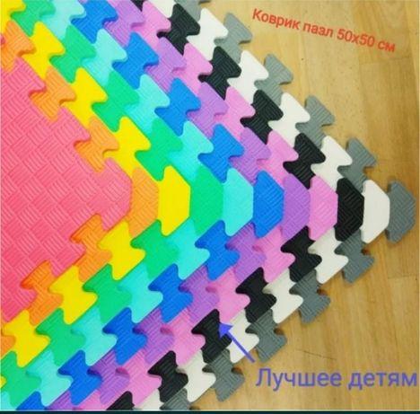 Мягкий пол ЭВА -детский коврик пазл 50х50 см