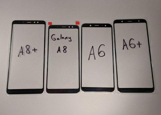 Samsung Galaxy a8 a8+ / a6 a6+ / a9 a7 2018 стекло дисплея замена 18