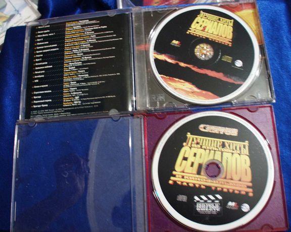 DVD CD диски 2 шт фильм брат 2  возможен обмен