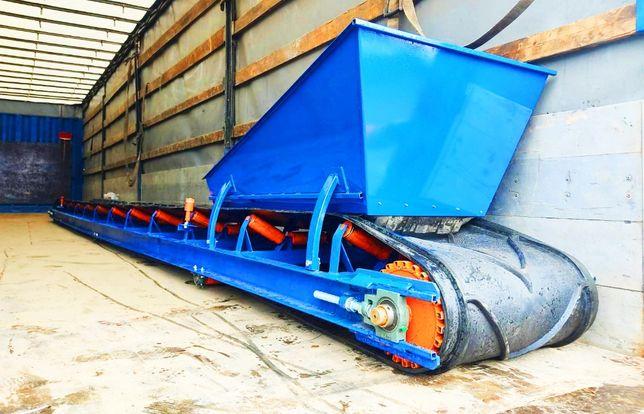 Ленточный конвейер, транспортер, конвеєр, стрічковий навантажувач