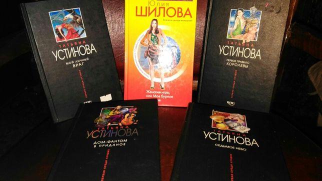 Книги Устинова