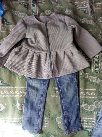 Кофтинка і джинси