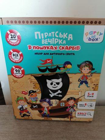 Party box квест в коробке пиратская вечеринка піратська вечірка