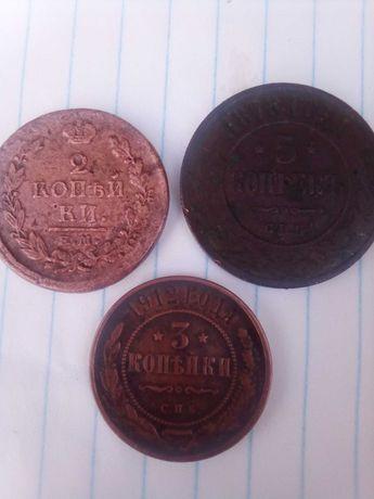 Продам цікаві монети України та Царської Росії