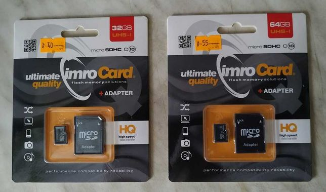 Karty Pamięci MicroSD 32GB i 64GB IMRO Klasa 10 UHS-I Made In Poland !