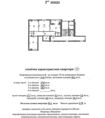 Продаж 3к квартири в новобудові по вул. Б. Хмельницького 670 $ кв.м.!