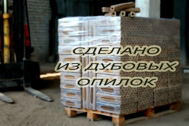 Топливные брикеты купить с доставкой Васильков