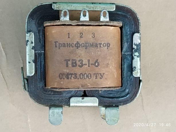 Трансформатор выходной ТВЗ 1-6