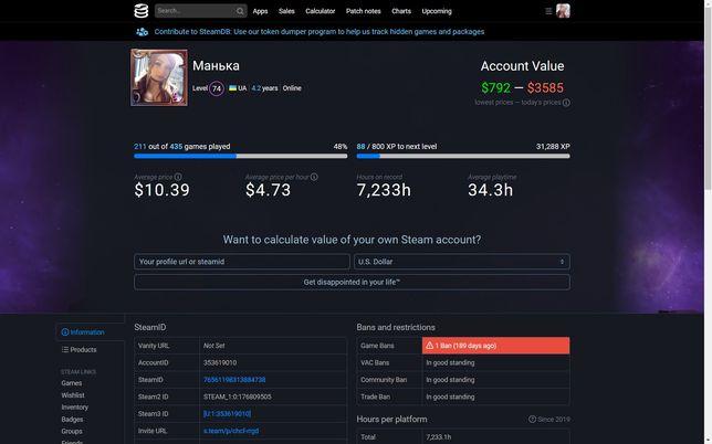 Steam аккаунт, 372+ игр, 72 lvl, 4,2 года
