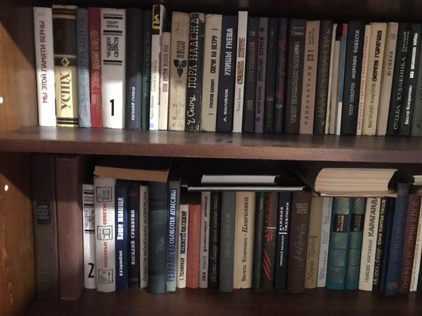 Книги не дорого
