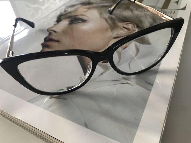 Sprzedam okulary f.Dior