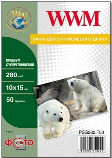 Папір 10х15 280г, WWM суперглянцевий, 50арк. (PSG280.F50) Львов - изображение 1