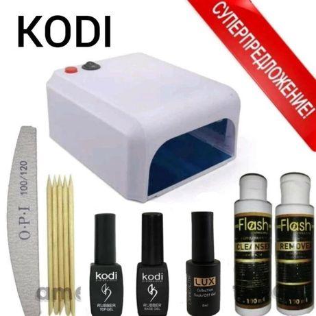 Стартовый набор для маникюра KODI Professional с УФ Лампой мини 36W