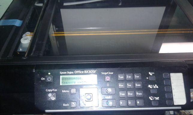 Обмен МФУ Epson bx305f на телефон