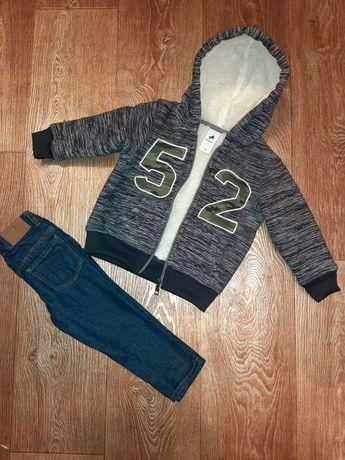 Новая очень теплая кофта куртка толстовка худи Palomino от C&A