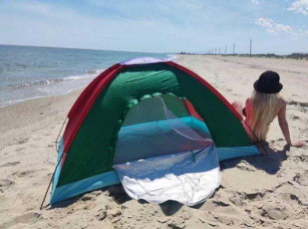 Палатка компактная туристическая автоматическая двухместная
