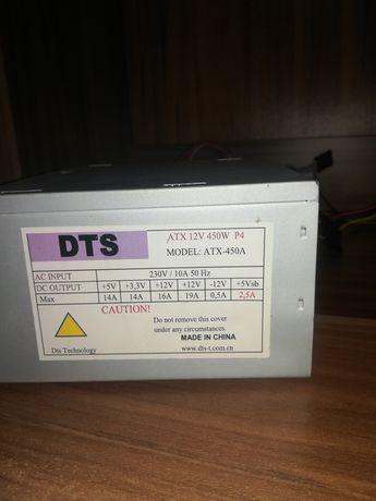 Блок питания ATX-450  бу рабочий