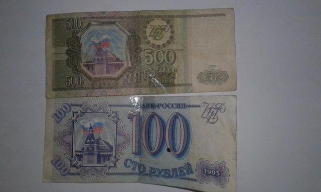 Банкноты Россия Украина Беларусь