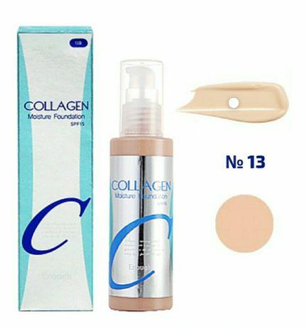 Collagen moisture foundation тоналка тональный корейский крем