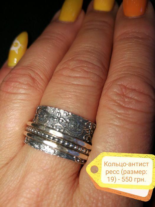 Интересное серебряное кольцо Житомир - изображение 1
