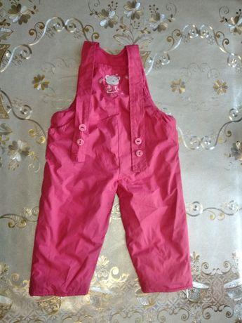 Spodnie zimowe dziecięce r 92