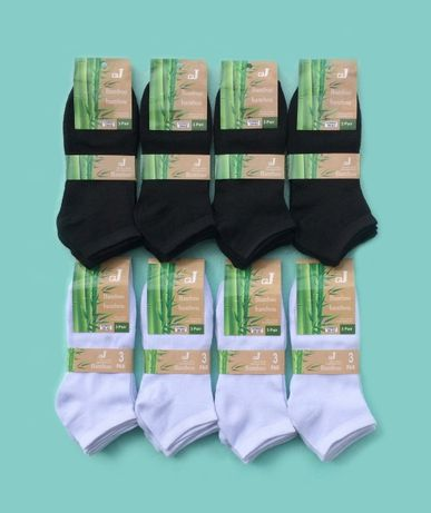 Skarpetki Stopki 12 par Bambusowe