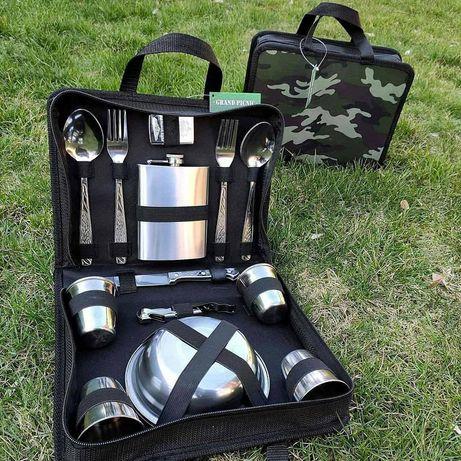 Подарочный набор посуды для пикника на 4 персоны лучший подарок рыбак