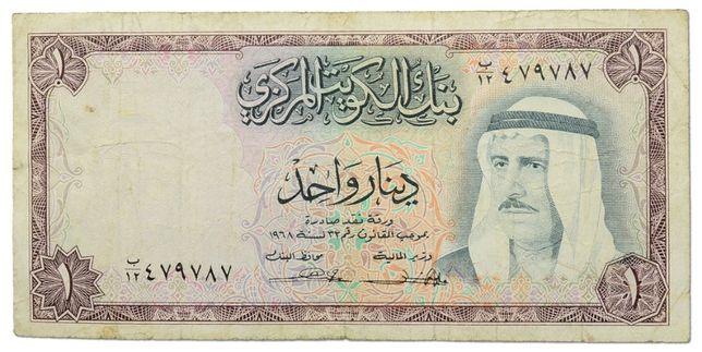 Kuwejt 1968 - rzadki banknot kolekcjonerski! GRATIS WYSYŁKA!