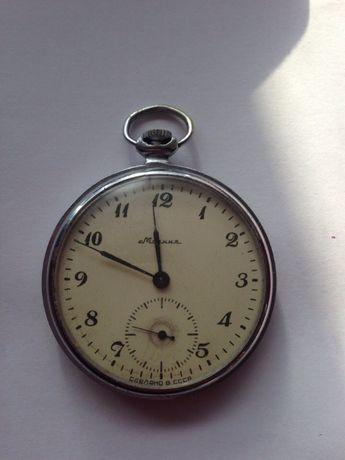 часы карманные - Молния