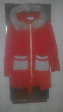 Куртка яркая,зимняя
