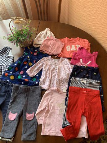 Фирменные вещи на девочку 6-12 месяцев