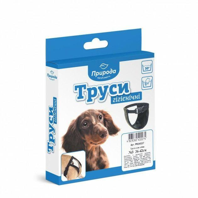 Природа Трусы гигиенические для  собак( мопс, такса), трусы для собак Ирпень - изображение 1