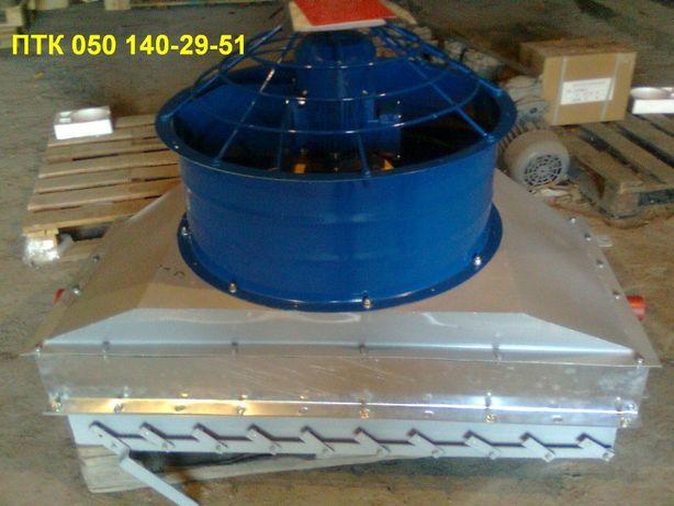 Агрегат отопительный, водяной, паровой ,АО, АПВС, АО-ЭВО.